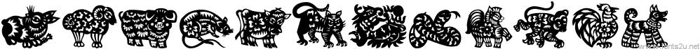 chinese zodiac tfb