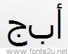 bhbouha_mehdi